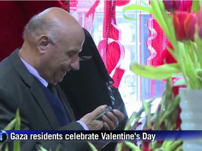 Gazans celebrate St Valentine's day